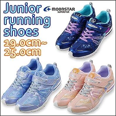 56c9f51436154 子供靴 バネのチカラ SUPER STAR スーパースター スニーカー ジュニア SS J801WS 900801 ランニングシューズ