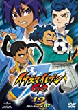 Animation - Inazuma Eleven Go 19 (Chrono Stone 07) [Japan DVD] GNBA-2047