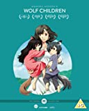 Hosoda Collection: Wolf Children Blu-ray Collector's Edition
