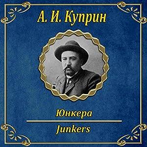 Junkera Hörbuch