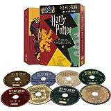 {华纳} 哈利·波特8碟蓝光全套收藏版(蓝光碟 8BD50)