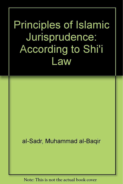 the principles of islamic jurisprudence according to shii law
