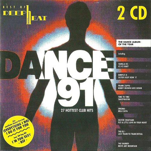 European Dance Music Early 90s (School Of Seven Bells On My Heart)