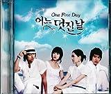[CD]MBCドラマ 「ある素敵な日」 サウンドトラック