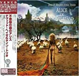 Alice in Wonderland by David Hazeltine (2008-01-13)