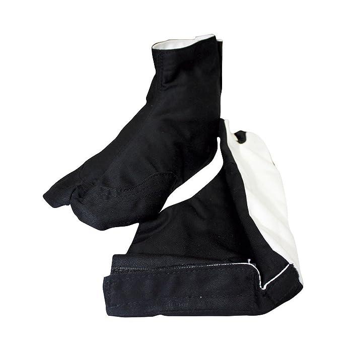 Fuji Mae - Tabi ninja negro, color negro, talla 42: Amazon ...