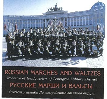 Amazon | Russian Marches & Wal...