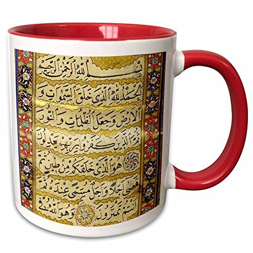 3dRose mug_162528_5 Islamic Suras Arabic Text-Muslim Vintage Art by Abdullah Edirnevi-Arabian Qur'an Ceramic, 11oz, Red/White by 3dRose