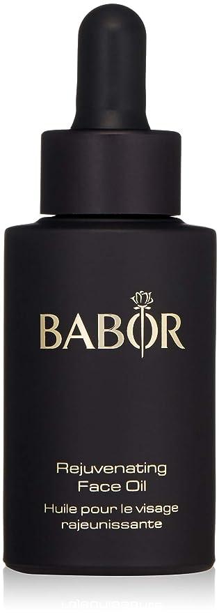 """Képtalálat a következőre: """"babor rejuvenating face oil"""""""