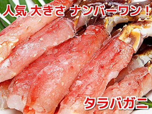 どさんこグルメマーケット タラバガニ ポーション 1kg (15本前後入) 生冷凍 特大 北海道加工 ギフト 蟹しゃぶ カニ鍋 むき身 たらば かに