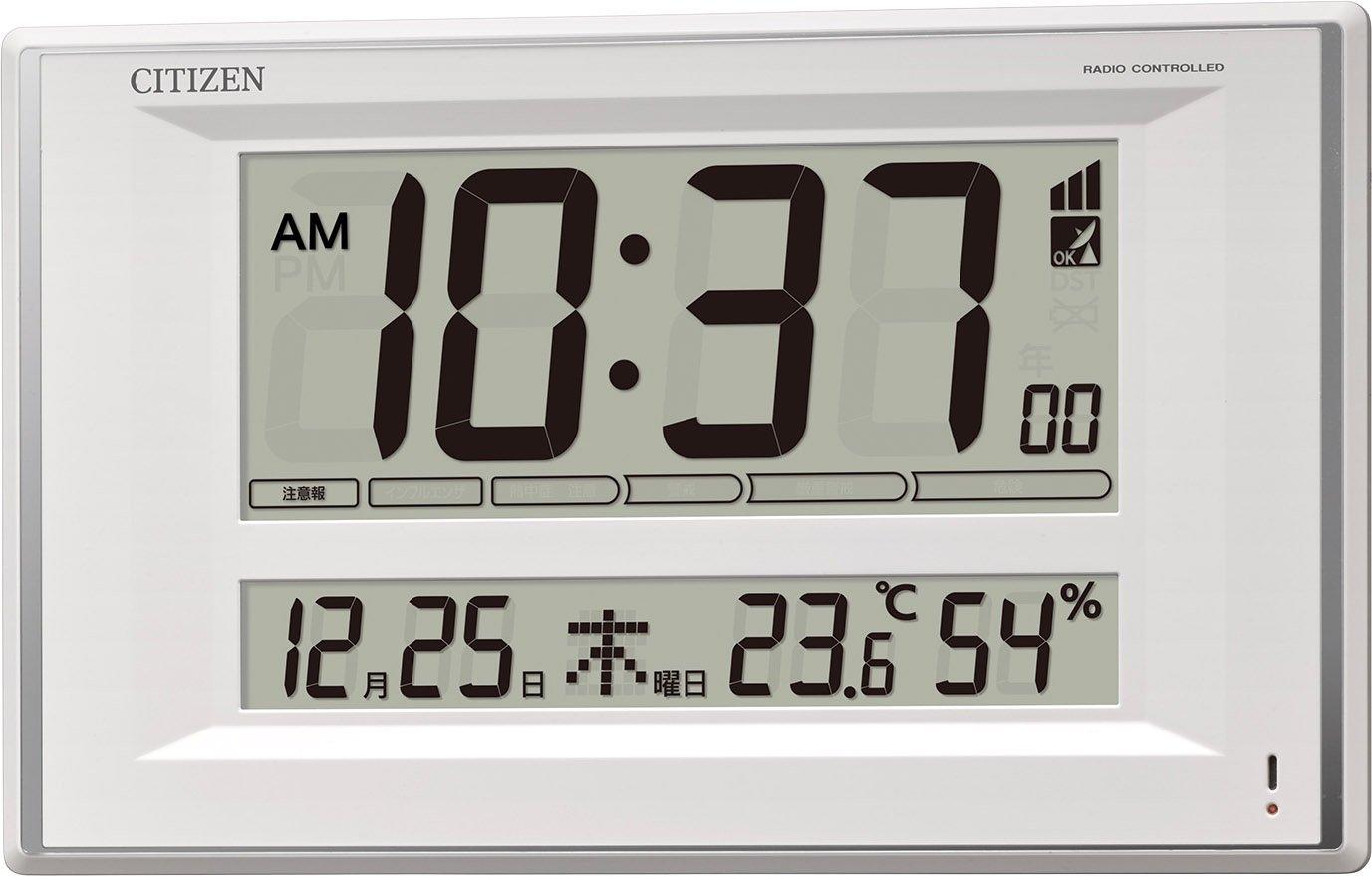シチズン 掛け時計 電波 デジタル R198 温度 湿度 カレンダー 熱中症 警告音注意機能 置き掛け兼用 銀色 CITIZEN 8RZ198-003 B077BC6N7J