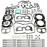 Prime Choice Auto Parts MGPKG0020 Full Gasket Set