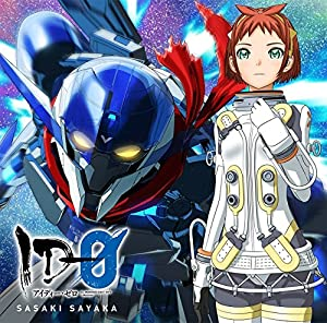 ID-0 DVD