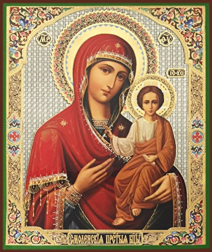 Russian Orthodox Icon Madonna and Child Christ Our Lady of Smolensk Hodigitria 8 1/4 Inch