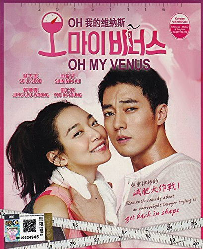 Venus God Of (Oh My Venus (Korean Drama w. English Sub. 4-DVD)