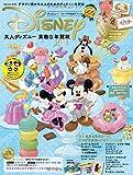 大人ディズニー 素敵な年賀状2018 ― ミッキー&ミニーの描き下ろしイラスト収録 (インプレスムック)