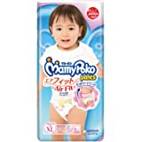 MamyPoko Air Fit Pants Girl, XL, 38ct (Packaging may vary)