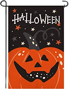 Shmbada Welcome Halloween Burlap Garden Flag, Double Sided Premium Material, Trick or Treat Pumpkin Decor Outdoor Fall Banner Decorative Small Flags for Yard Lawn Patio Farmhouse, 12.5 x 18.5 inch