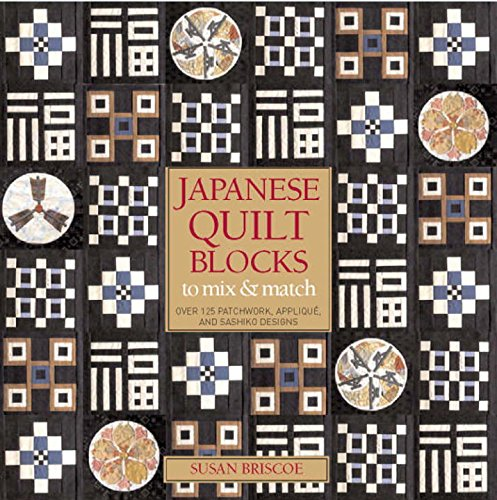 japanese quilting - 4