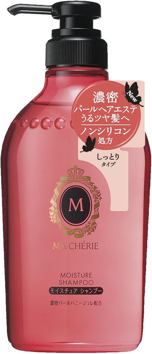 MACHERIE(マシェリ) モイスチュア シャンプー