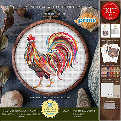 Mandala Rooster #K275 Embroidery Kit   Funny Animals Cross Stitch Patterns   Embroidery Kits   Needlepoint Kits   Cross Stitch Embroidery   Cross - Needlepoint Rooster