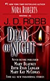 Front cover for the book Dead of Night by J.D. Robb