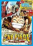 Dead End Adventure THE MOVIE DVD [Japan Import]