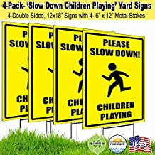12x18 Please Slow Down Children Playing Lawn Signs with H-stakes (4)