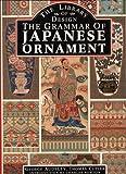 Grammar of Japanese Ornament, G. A. Audsley, 0517678845