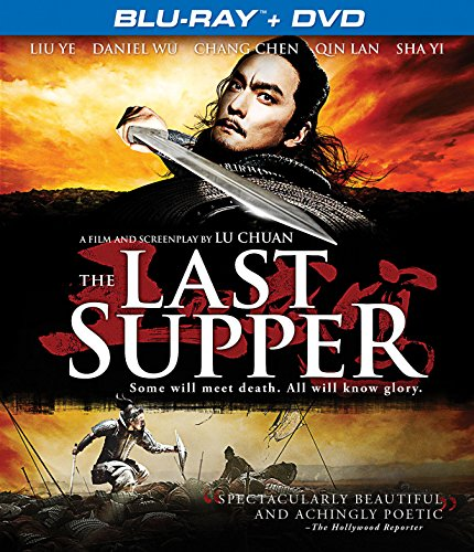 Last Supper [DVD + BLU-RAY COMBO]