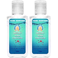 2pc Hand Sanitizer Soothing Gel for Household, The Workplace Rinse free, Alcohol-free, Aloe & Vitamin E Moisturizing Formula, Kills 99.9% of Germs for Adults & Kids with 24-Hour Protection 100ML