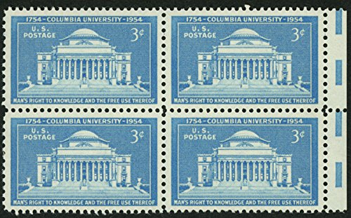 - 1954 3c US Postage Stamps Scott 1029 Columbia University New York Block of 4
