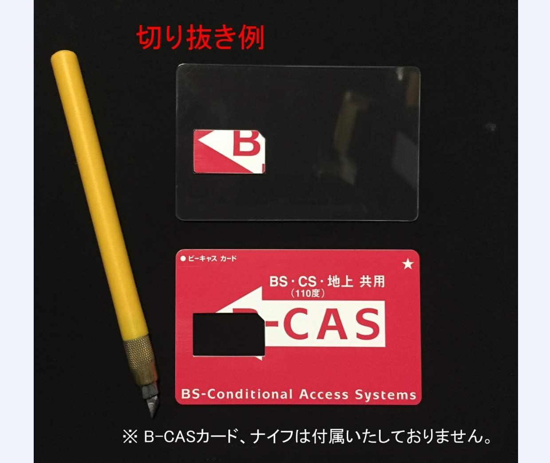 b キャス カード 販売