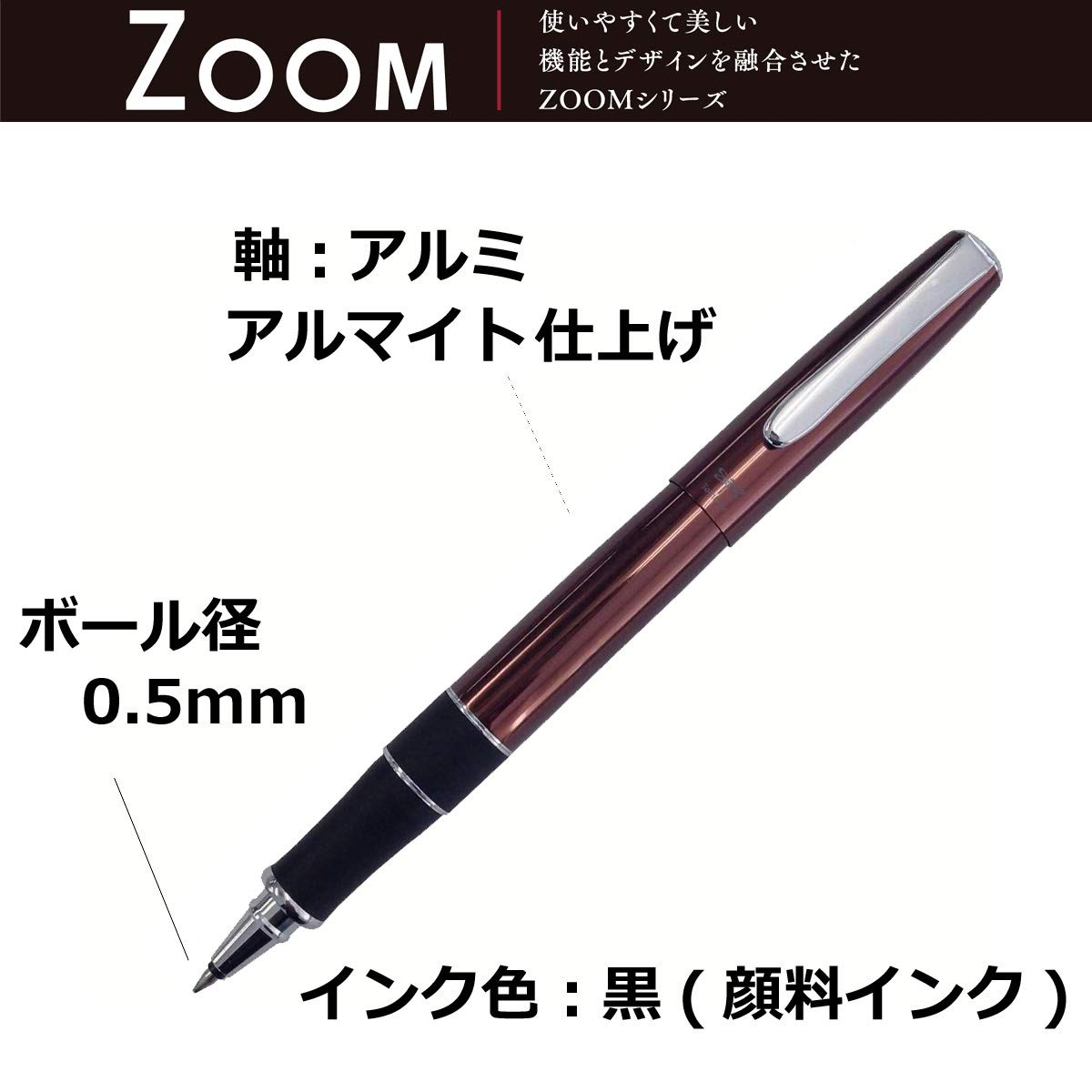 color plata de la marca Tombow Bol/ígrafo Zoom 505