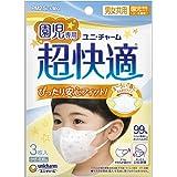 (99%ウィルス飛沫カット こども用マスク)超快適マスク園児専用タイプ 3枚入り(unicharm)