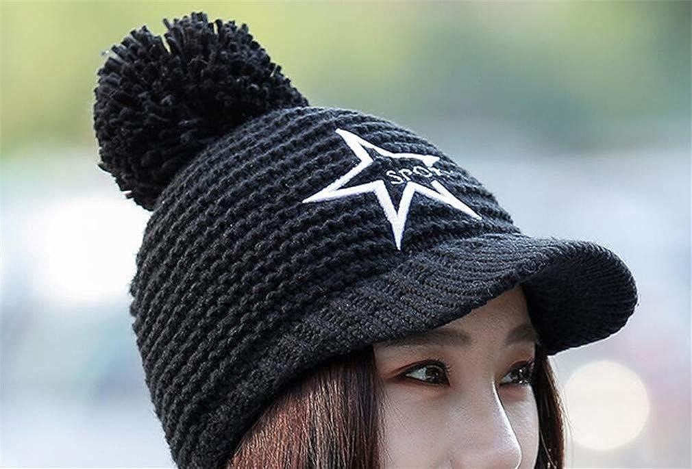 Youngate Womens Soft Warm Ribbed Knit Visor Brim Pom Pom Fashion Beanie Hats