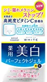KOSE モイスチュアマイルド ホワイト パーフェクトジェル 100g (医薬部外品)