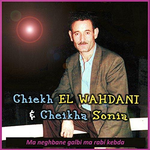 cheikha sonia