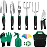 GIGALUMI Garden Tools Set -11 Piece Heavy Duty Gardening Tools Succulent Tools Set with Garden Gloves & Handbag…