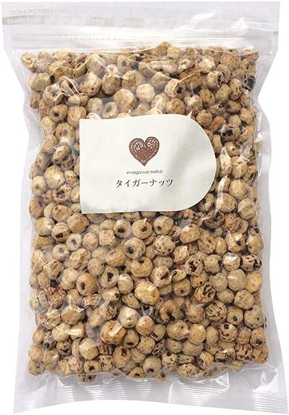 タイガーナッツ 皮むき 500g 無添加 スーパーフード 食物繊維高含有