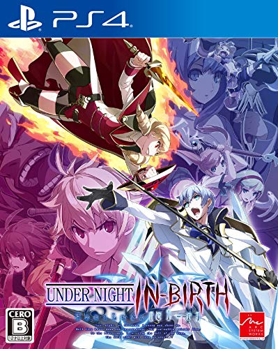 UNDER NIGHT IN-BIRTH Exe:Late[cl-r]の商品画像