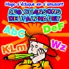 Les chansons de l'alphabet - Hugo s'éduque en s'amusant