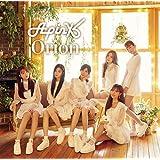 Orion(初回限定盤B)(DVD付)