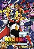 Mazinger Z TV Series Part 2 [Import]