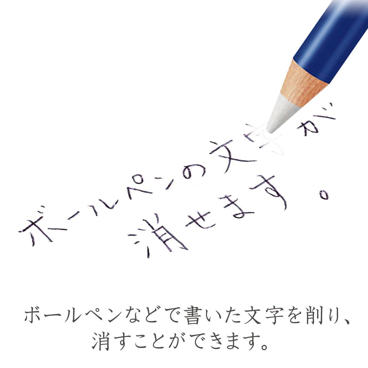 095680/gomma a matita con pennello Staedtler