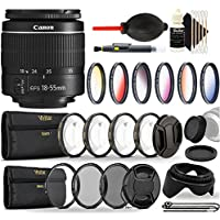 Canon EF-S 18-55mm III f/3.5-5.6 Camera Lens with Color Filters, UV CPL ND8, Macro Filters, Lens Hood and Cleaning Accessories