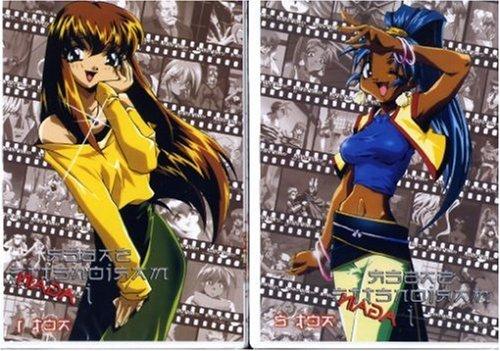 satoru akahori mangaka