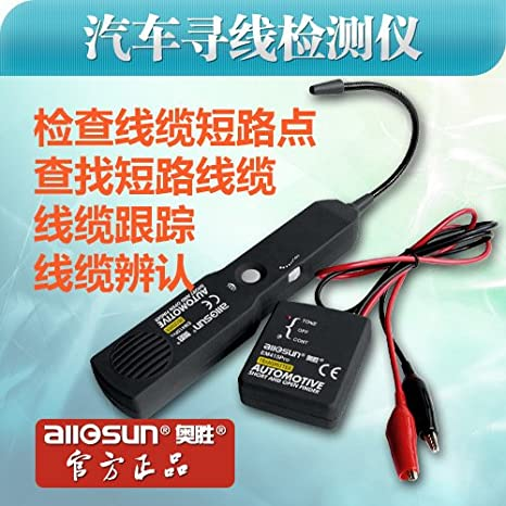 amazon com em415 telephone network phone cable wire tracker phone