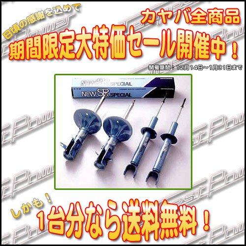 KYB(カヤバ) New SR Special 【1台分セット】 NST5353R.L/NSF1092 日産 セレナ NC25 B009PZW806