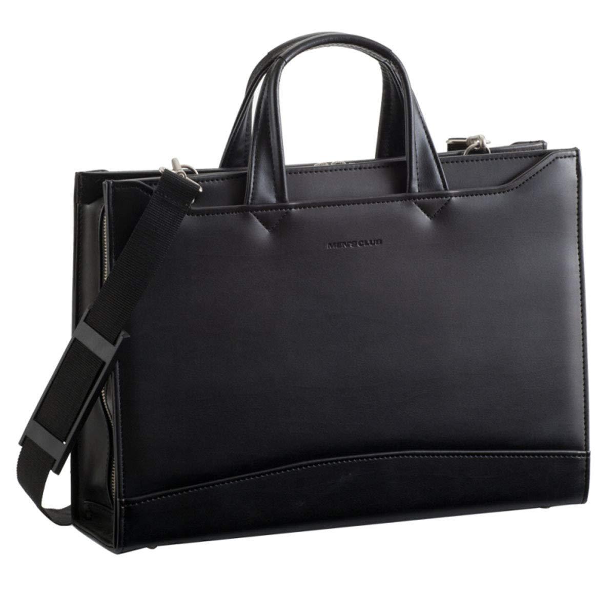 メンズクラブ 大開きビジネスシリーズ ビジネスバッグ 黒 B00XI8ZSKI